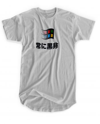 Windows Chinese